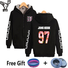 BTS Kpop Hoodies Women Winter Thicker Villus Casual Coat Bangtan Boys Hip Hop Sweatshirt Women Hoodies K-pop Fans Zipper Clothes