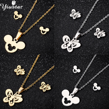 Yiustar Exquisite Butterfuly Stud Earrings Necklace Jewelry Sets for Women Girls