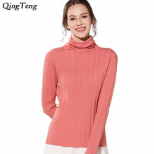 Vintage Women Knitted Sweaters Turtleneck Hollow Out 2018 Winter Femme Basic Pullover Fashion Soft Tops Warm Clothing Dropship
