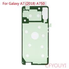 Door Battery Samsung Adhesive