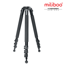 miliboo MTT702A (Without head) Portable Aluminium Tripod for Professional Camcorder/Video Camera/DSLR Stand,Load-Bearing 25KG