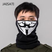 JAISATI Наружный механизм езда головные уборы мужчин и женщин теплая маска анти-серый CS тактические маски