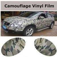 С воздуха пузырь бесплатно Камуфляж 1.52*15 м/roll Наклейки камуфляж автомобилей пленкой авто наклейки camo виниловая пленка