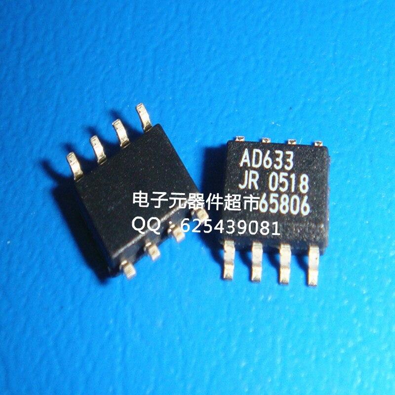 Цена AD633JR