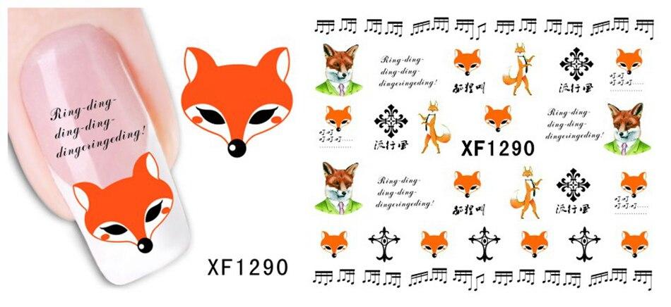 XF1290 -
