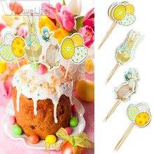 24 шт./компл. симпатичное яйцо утка кролики формы для выпечки Топпер на день рождения свадьба Пасха год праздничный торт
