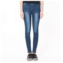 IMC Женщина Осенняя Мода S-6XL Высокой Талии джинсы Высокого эластичный плюс размер Женщины Джинсы женщина роковая промывают повседневная тощий карандаш