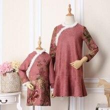 Winter Elegant Flower Dress for mother and toddler girl