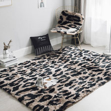 Fashion luxury Leopard plush carpet Household rugs Living room bedroom sofa bed side mats non-slip doormat Machine washable