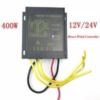 400W 24V Waterproof Wind Turbine Generator Charge Controller Wind Controller Wind Generator Controller Direct Wind Controller