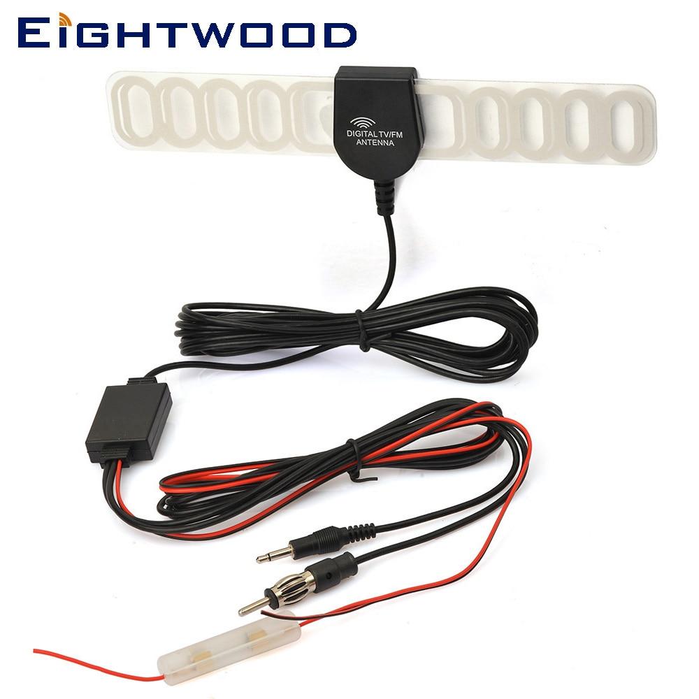48-860 MHZ Auto Car AM FM Radio Antenna Aerial Signal Amplifier Booster DC 12V