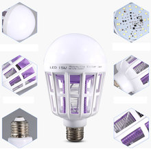 Mosquito Killer LED Bulb 220V White Light E27 15W 24LED 2In1 Mosquito Insect Fly Killer Lamp UV Night Light Globe Bulb Outdoor