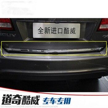 Auto teile ABS überzug auto heckklappe fit für 2009-2016 Dodge Journey/Jcuv automobil-design