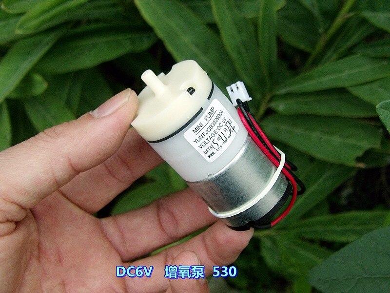 DC 5V 6V Large Flow Small Mini 530 Air Pump Oxygen Pump Aquarium Fish Tank DIY