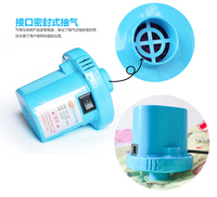 Electric Sucking pump aspirator pump for Vacuum compression bag