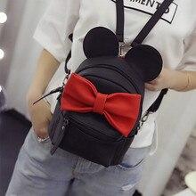 2016 Nouveau mini sac à dos femelle sac qualité en cuir pu femmes sacs à dos version Coréenne de Mickey oreilles arc doux Collège Vent