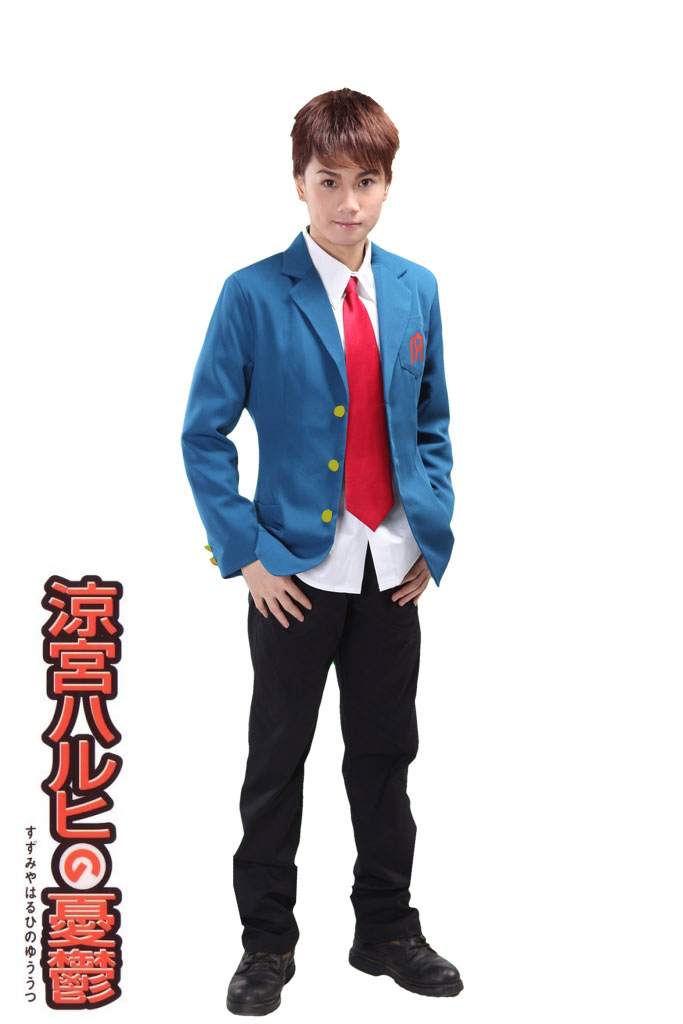 Free Shipping The Melancholy of Haruhi Suzumiya Kyon Boys' School Uniform Cosplay Costume