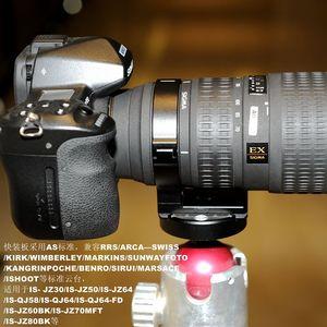 Image 5 - IShoot עדשת תמיכה צווארון עבור Sigma TS 21 AF APO 70 200 F/2.8 EX DG OS HSM מאקרו, APO 50 150 F2.8 EX DC O חצובה הר טבעת