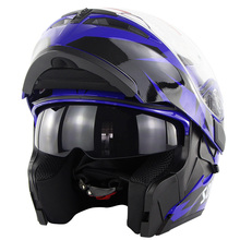 Motorcycle Full Face Helmet Casque Moto Riding High Quality ABS Motocross Helmet Motorbike Capacete ECE Open Face Casco Moto цены онлайн