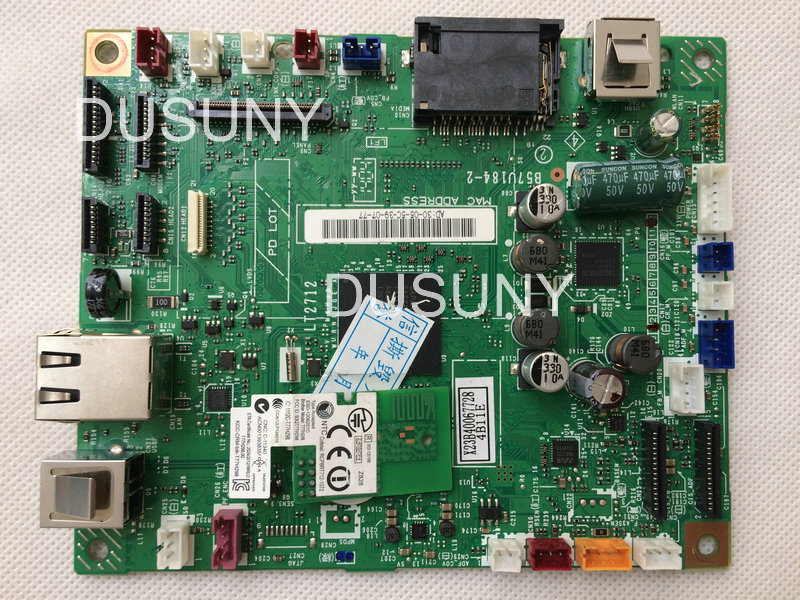 Dusuny refurbished formatter board for Brother MFC6920DW