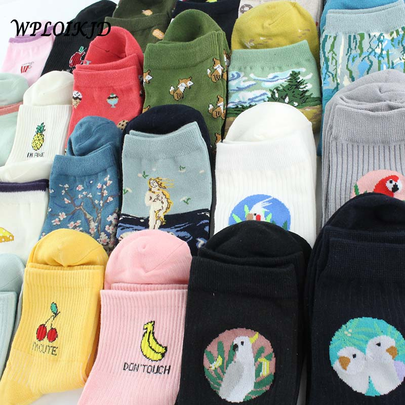 Cute Creative Fruit Harajuku Funny   Socks   Novelty Food Art Printing Kawaii   Socks   Women Jacquard Warm Lovely Meias Femme Sokken