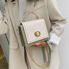 цена на ETAILL Contrast Color Crossbody Bags for Women 2019 Small Vintage Bag Retro Female Pu Leather Hasp Messenger Bags for Girl