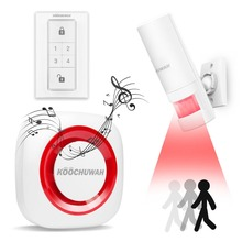 KOOCHUWAH Wireless Burglar Alarm System Sound Signal Driveway Alarm Secutiy System PIR Detector Motion Sensor for Home/Garage