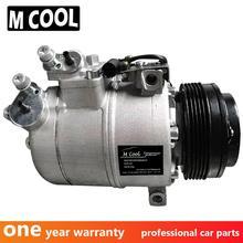 цена на For BMW Air Conditioning Compressor For BMW E46 E39 325i 328Ci 530i M3 64528385715 64528391474 64526916232 64526910458 5PK
