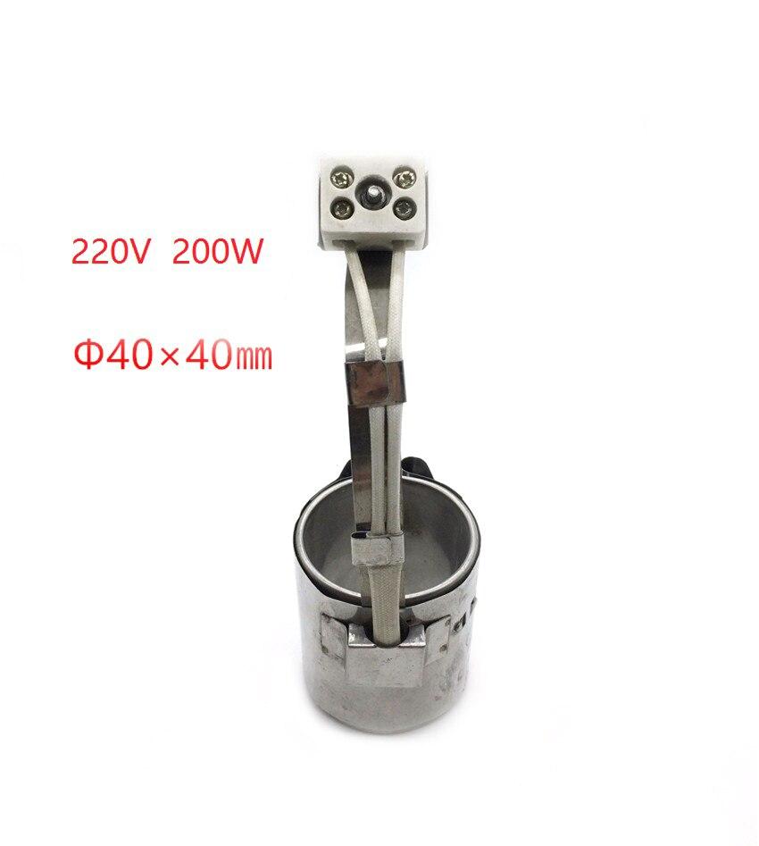 Envío libre 40x40mm banda elemento calentador 220 V 200 W - a965