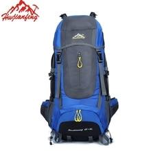 65L+5L Large Outdoor Nylon Waterproof Camping Bag Mountaineering Hiking Rain Cover Backpacks Molle Sport Bag Climbing Rucksack