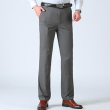 Men Summer Thin Suit Pants