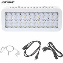 HNGCHOIGE 60 LED 600W Double Chip Grow Light Full Spectrum For Garden Hydroponic Indoor Plants - DISCOUNT ITEM  26% OFF All Category
