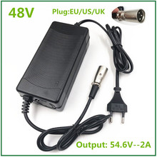 54.6V2A Charger 54.6v 2A  Electric Bike Lithium Battery Charger for 48V Li ion Lithium Battery Pack  XLR Plug  54.6V2A Charger