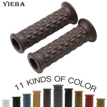 7/8 '22mm 1pair Vintage Motorcycle Handlebar Grip Motorcycle Parts Handlebar Motorcycle Handlebar Grips Universa for CG125 CB400 vodool 2pcs rubber motorcycle grip 22mm motorcycle vintage handlebar grip for all motorcycle high quality cars styling