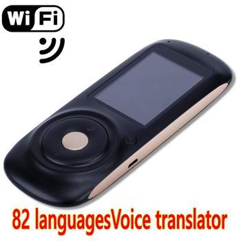 10 piezas traductor de voz 82 idiomas inglés japonés, coreano francés ruso Alemán Chino español de traductor negro