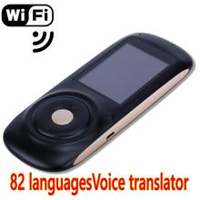 10pcs Voice translator 82 Languages English Japanese Korean French Russian German Chinese Spanish Travel black