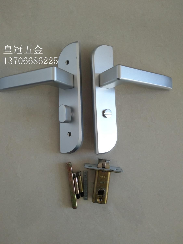 Indoor bedroom lock handle, bathroom door lock, keyless ...