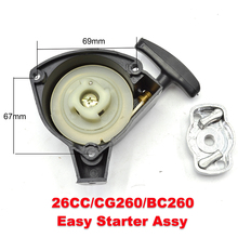 26CC TU26 767 Recoil Pull Starter Plate Assembly For Spayer with Easy Starter Pulley Plate
