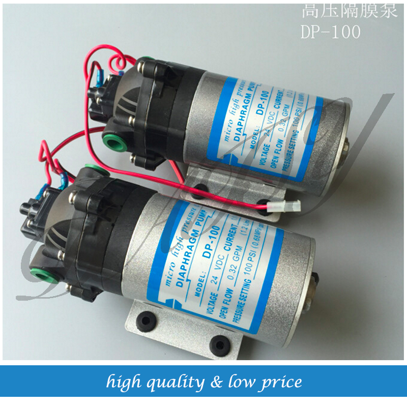DC Power Electric Small Booster Mini Water Pump DP-100DC Power Electric Small Booster Mini Water Pump DP-100