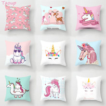 Taoup DIY Unicorn Decorative Pillowcase Cartoon Owl Seat Cushion Home Pillow Case Pillowcase 45*45 Pillow Cover Unicornio(China)