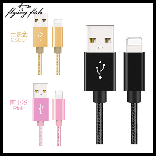 online buy whole iphone5 cable usb from iphone5 cable nylon usb charger cable for iphone7 7plus usb cable charger for iphone 6 6s plus ipad