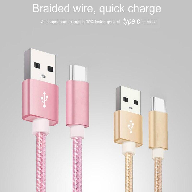 USB A 2,0 для USB C быстро Зарядное устройство USB кабель с нейлоновой оплеткой USB C кабель совместим samsung Galaxy S10 S9 S8 plus Note 9 8, Moto Z, LG, V30 V20 G5