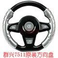 The stroller remote control car steering wheel QX-7655 7666752276227998 79997511