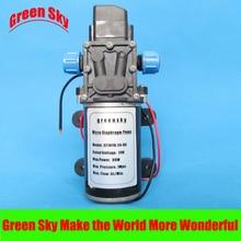 8L/MIN 80W High Pressure 24V DC micro diaphragm pump