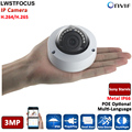 H.264/265 HD 3MP IP Camera Dome Onvif Outdoor Indoor CCTV Security 4MP 3.6mm Lens option POE IP Camera 3MP For Office,Home etc
