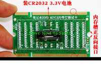 1pcs/lot Laptop Memory DDR2 dual illuminated test card pros and cons to dual-use tester