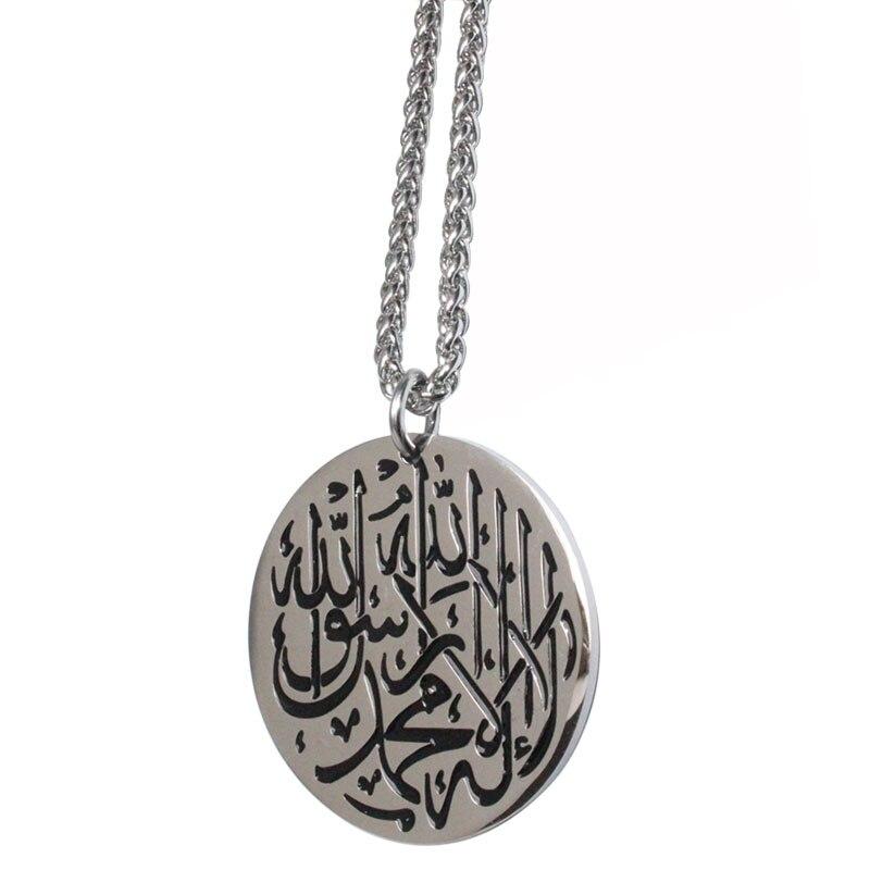 96fabfa80bb Zkd Shahada islam muçulmano Alá Gravado Pingente de aço inoxidável colar  islã Árabe Deus Messager - a.mariuszkobiela.me