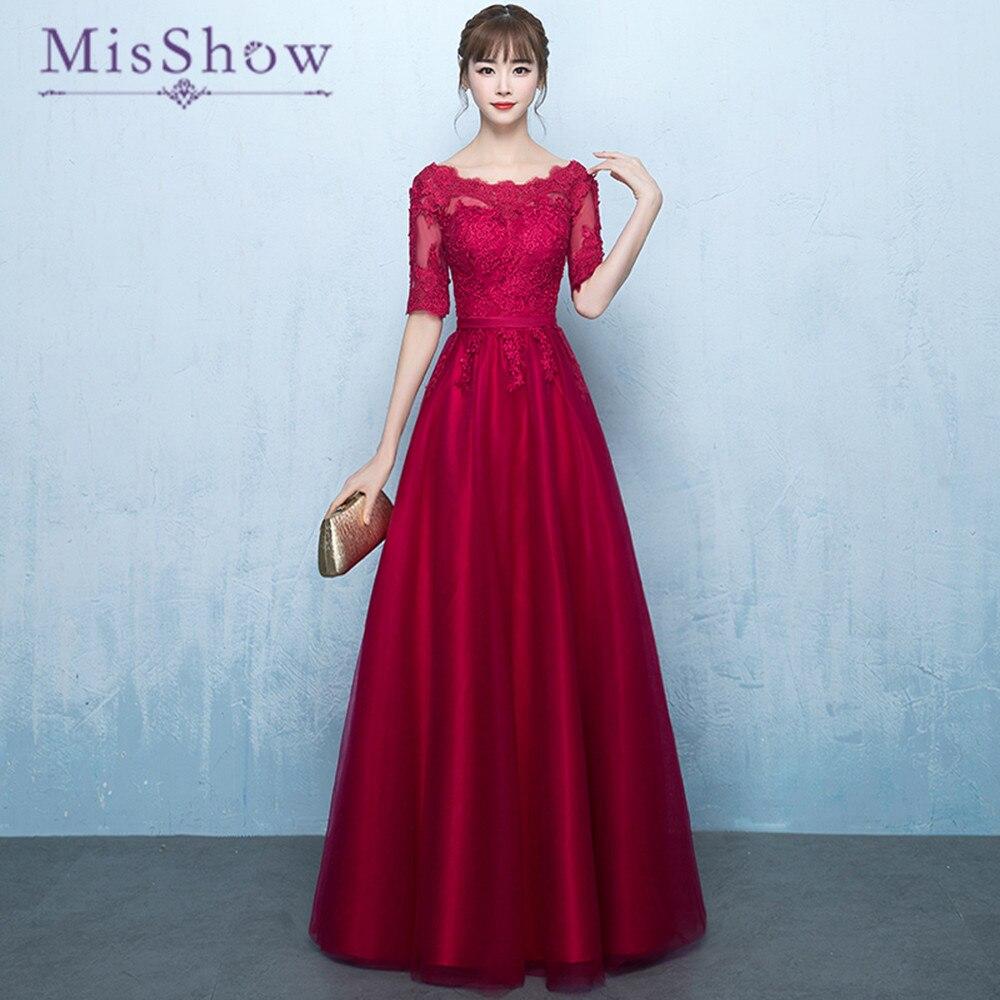 New Arrival Tulle Long Red Cheap   Bridesmaid     Dresses   A-Line Half Sleeves Wedding Party Guests Vestido da dama de honra