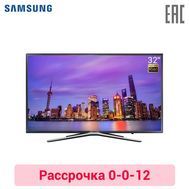 "Телевизор 32"" Samsung UE32M5503AUXRU FullHD SmartTV"