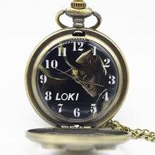 Бронза Винтаж Тор Мстители локи полые кварцевые карманные часы мужские Мальчик Дети Цепочки и ожерелья цепь pb581